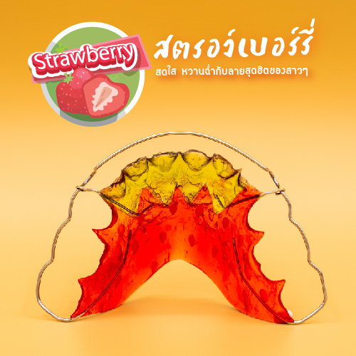 Retainer-Strawberry
