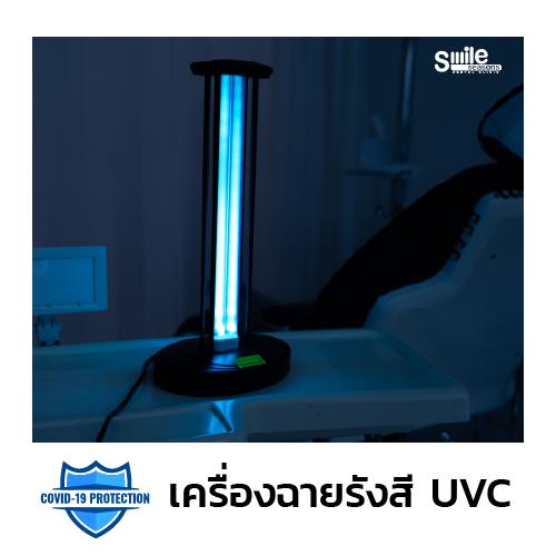 COVID-UVC
