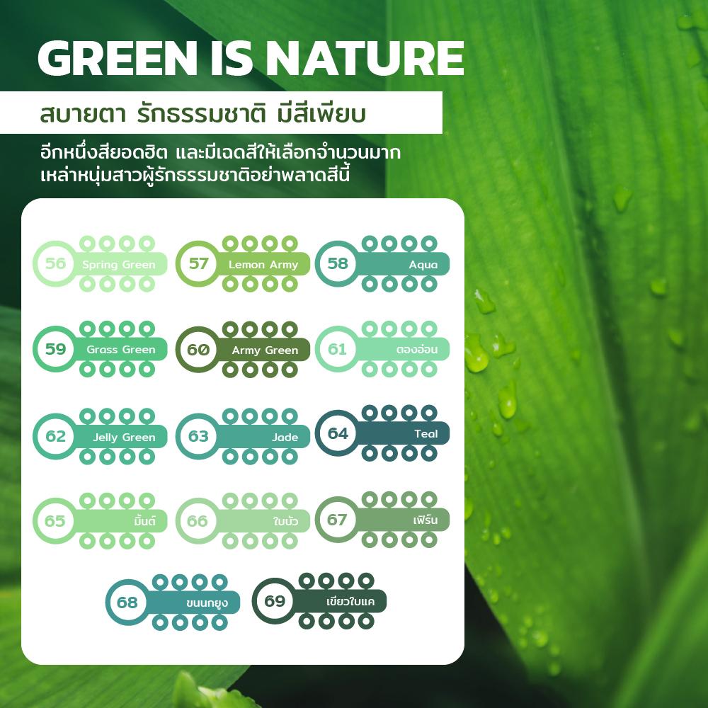 Oring Green Sq-100