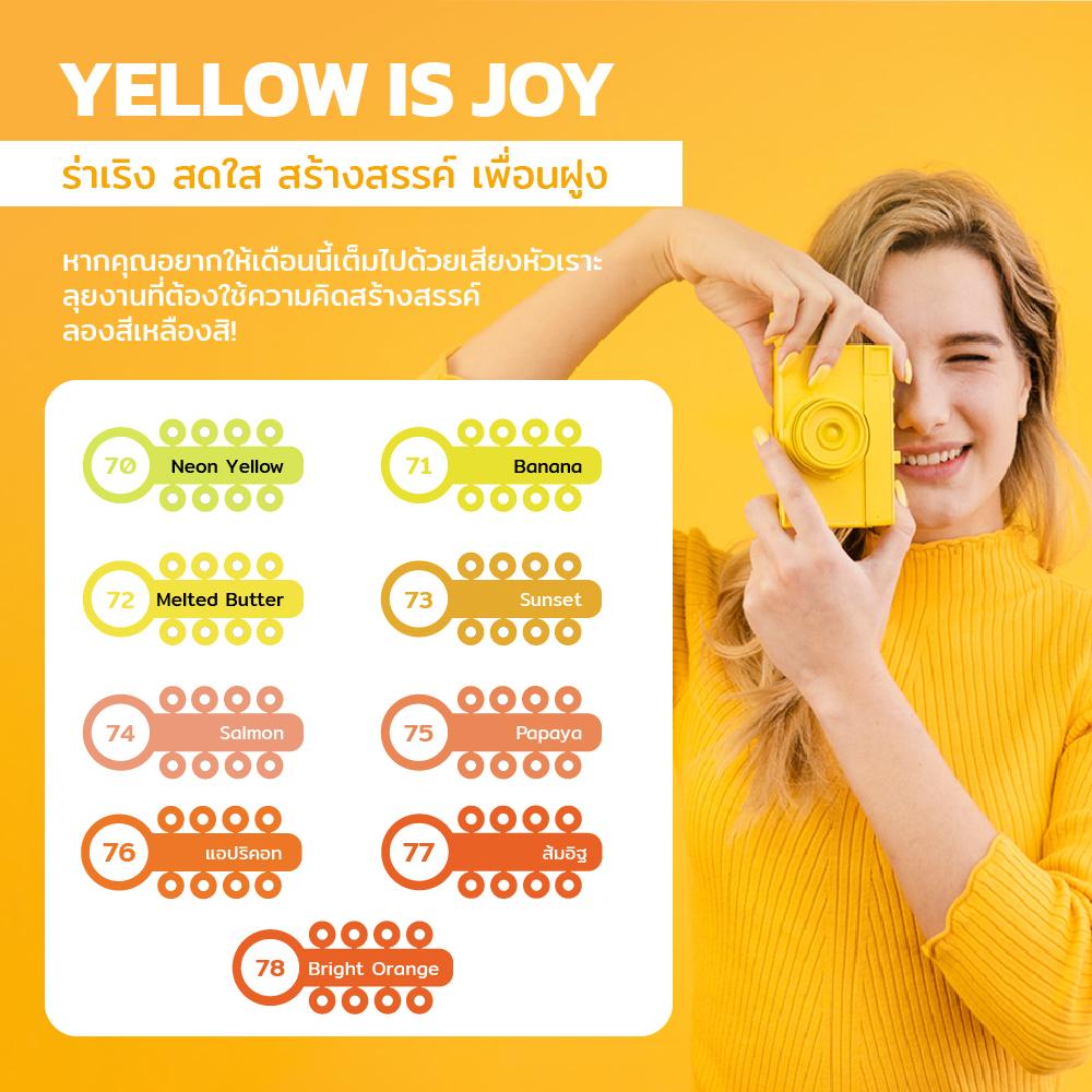 Oring Yellow Sq-100