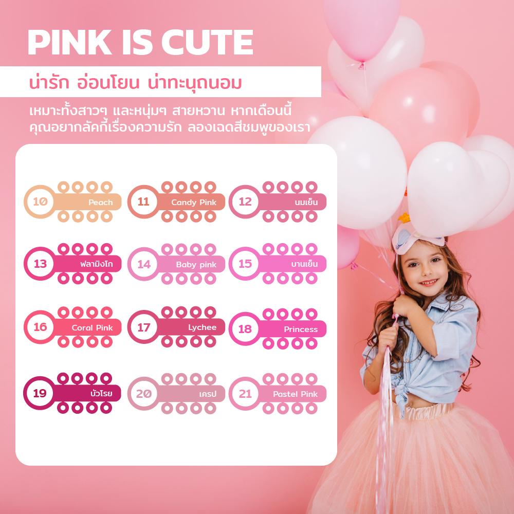 o-ring pink sq-100